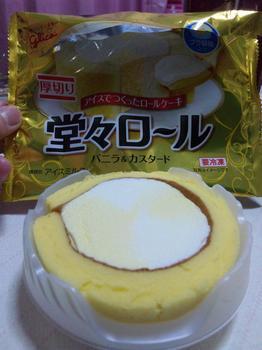 2012.03.29おやつ.JPG