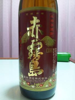 2012.03.29赤霧島.JPG
