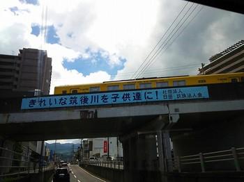 七滝温泉 015.jpg