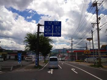 七滝温泉 017.jpg