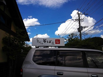七滝温泉 025.jpg
