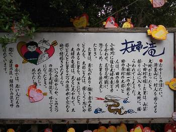 七滝温泉 058.jpg