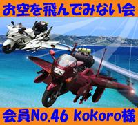 E4BC9AE593A1E8A8BC200-c4c75.jpg