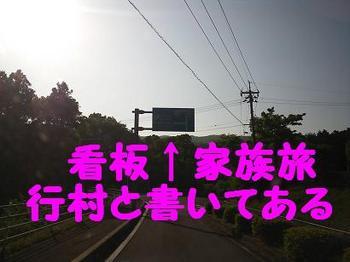 キャンプ 001.jpg