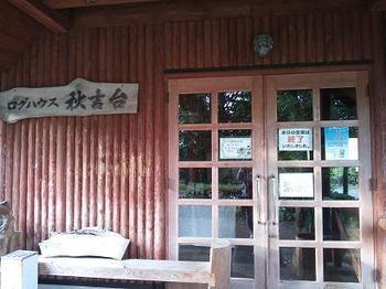 キャンプ 067.jpg