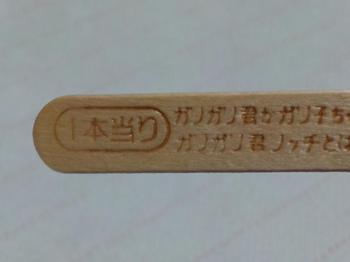 キター.JPG