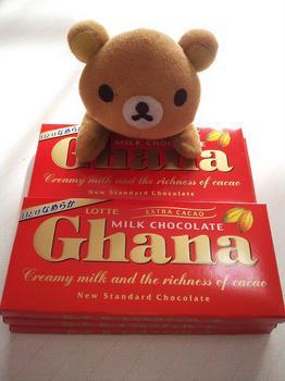 chocolate 001.jpg